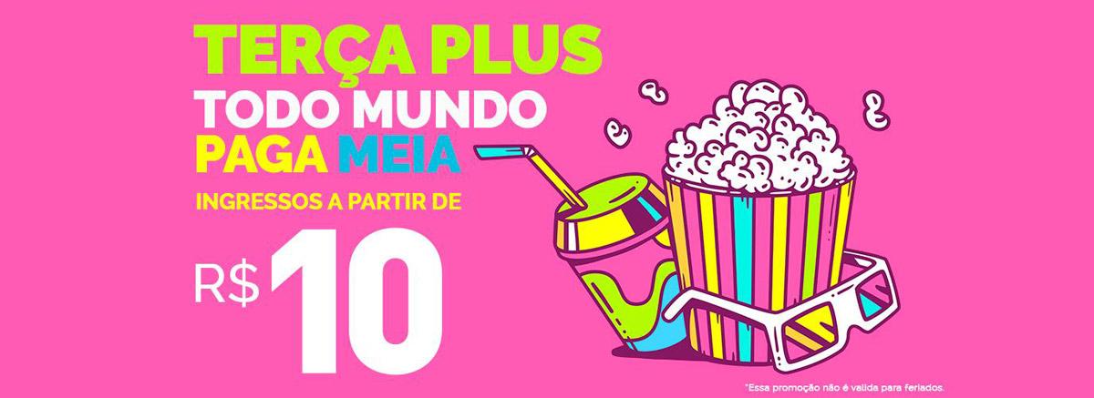 Terça Plus - Cinema Cineplus Curitiba